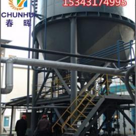 电厂WESP湿式静电除尘器(除雾器)怎样达到超?#22242;?#25918;效果