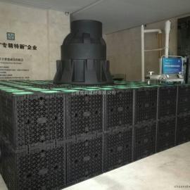 小区雨水收集系统 雨水收集系统造价