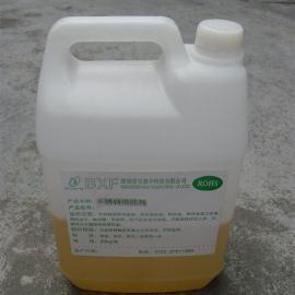BXF,HGS-218Y,25KG桶,多功能强力金属清洗剂+除蜡水