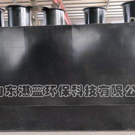 ZL系列污水处理设备 屠宰污水处理设备