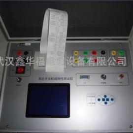 ED0301高压开关测试仪、高压断路器测试仪