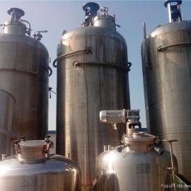 结晶罐生产厂家-结晶罐价格--北京市静鑫通茂
