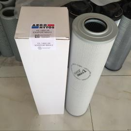 河北厂家供应雅歌滤芯AS08001雅歌液压油滤芯