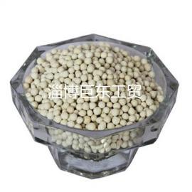 食品级除氯球|3~5mm规格去除余氯颗粒|高效亚硫酸钙球