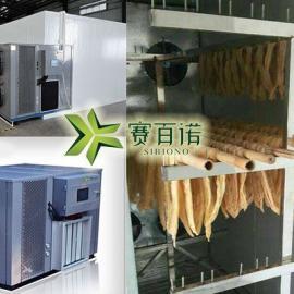 腐竹烘干房设计 腐竹豆皮小型烘干机价格
