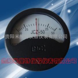 【高品质磁强计JCZ-50磁强仪】磁强计参数/测评/论坛/价格