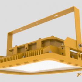LED防爆150W平台灯 方形LED防爆泛光灯大功率LED防爆投光灯GCD817