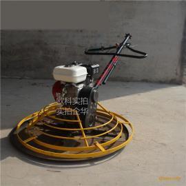 可调节高度水泥地面收光机 道路马路抹光机收边抹光一体机