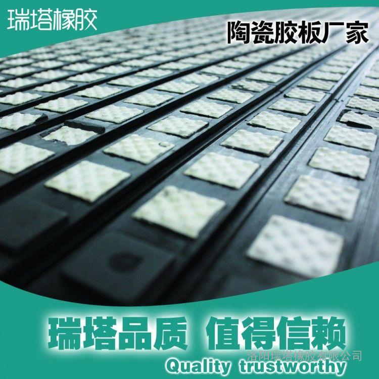 500*1660mm规格陶瓷胶板,各种规格耐磨陶瓷胶板批发