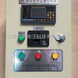 流体流量控制器
