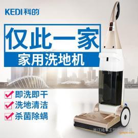 全面创新型迷你洗地机科的/kediGBZ-380A,效率高