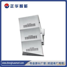 水洗唛标签_RFID水洗布标签_超高频RFID水洗布标签