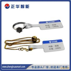 RFID珠宝标签_定制RFID珠宝标签_RFID珠宝吊牌