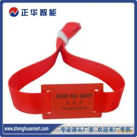 RFID涤纶手腕带标签_一次性涤纶手腕带_定做RFID腕带