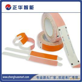 定制RFID腕带标签_RFID腕带电子标签-正华智能