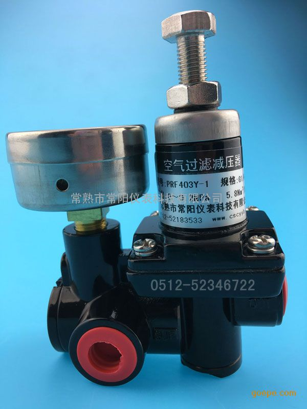 prf403空气过滤减压阀图片