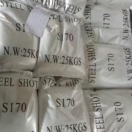 找武汉钢丸钢砂生产厂家