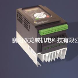 SLW500单相迷你低压变频器