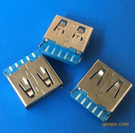 短体/USB 3.0母座焊线式11.5直边9P-A蓝胶铁壳