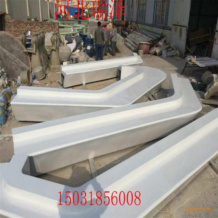 户外家具 休闲桌 河北凯信玻璃钢有限公司 产品展示 玻璃钢异形座椅 >图片