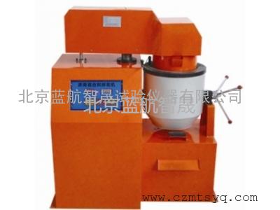 北京蓝航智晟MTSH-2电脑沥青混合料拌和机