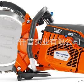 瑞典胡斯华纳 富世华K970环形切割锯 切割机 石材混凝土切割机
