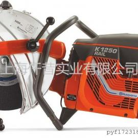 富世华K1260钢轨切割机 手提式消防破拆无齿锯