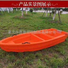 PE坚固船 塑料船钓鱼船捕鱼船 渔船带活水舱可配船外机