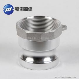 A型铝合金快速接头,内丝水管快速接头