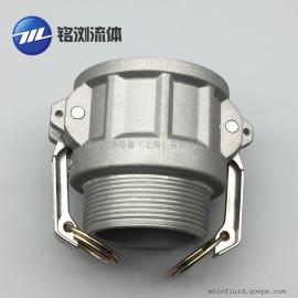 8寸铝合金快速接头,B型铝合金水管快速接头