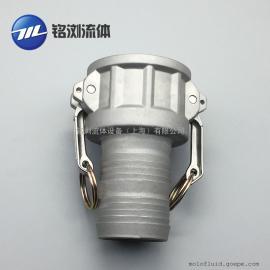 C型铝合金快速接头,铝合金尾管接头