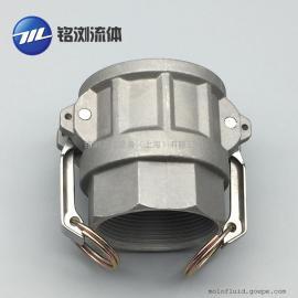 D型铝合金快速接头,皮管接头