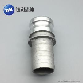 B型铝合金水管快速接头,水泵接头