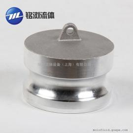 DP型铝合金快速接头,水管快速接头