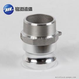 F型铝合金快速接头,水管快速接头
