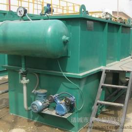 屠宰污水处理/节能高效的溶气气浮机