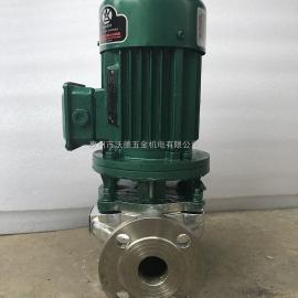 不锈钢耐腐蚀低温盐水泵 管道泵GDF50-125(I)A泵