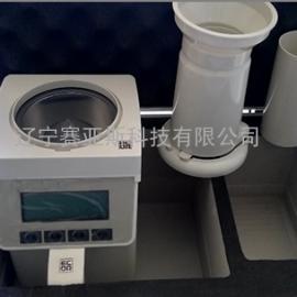 谷物水分测定仪SYS-PE02