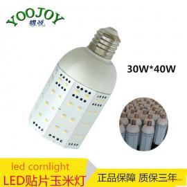 30W玉米灯 E27玉米灯泡 LED车间照明