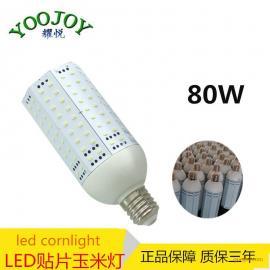 E39玉米灯80W 贴片玉米灯 LED玉米灯厂家