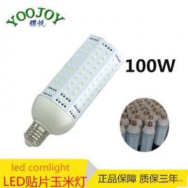 鳍片玉米灯 LED玉米灯100W