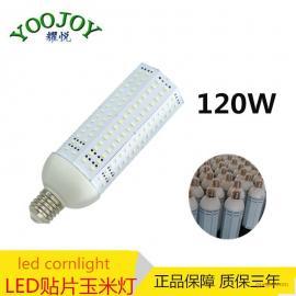 led玉米灯120W 120W玉米灯
