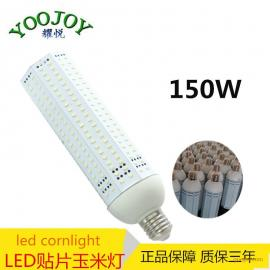 LED玉米灯 大功率玉米灯 150W玉米灯