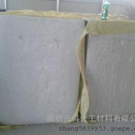 外墙发泡水泥保温板