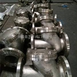 不锈钢球型止回阀生产厂家