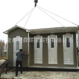 供应安徽移动环保厕所 景区环保厕所 江苏环保厕所厂家