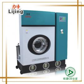 8公斤半自动干洗机广东力净品牌半封闭四氯乙烯溶剂型号GX-8