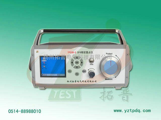 TPGSM-G型SF6精密露点仪
