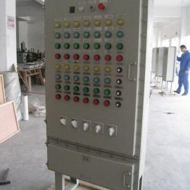 BSG-zn防爆智能控制柜IIB