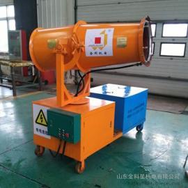 煤矿除尘 工地除尘雾炮机 高射程远程喷雾风机 风送式降尘装置